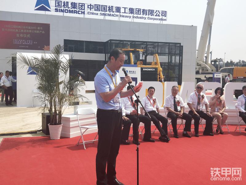 机械工业信息研究院副院长、《中国工程机械工业年鉴》总编辑石勇致辞。