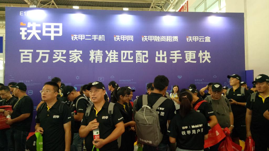 【甲友斗图赛】甲友齐聚2019北京工程机械展铁甲展台