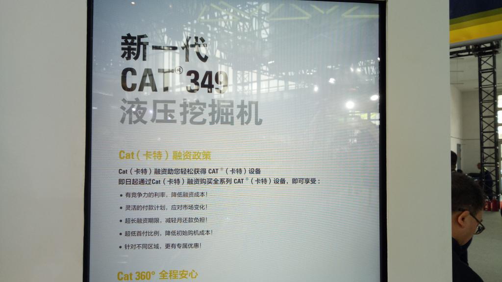 【甲友斗图赛】卡特349