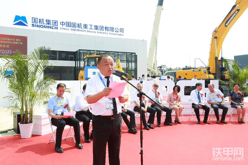 国机重工集团常林公司总工程师殷鹏龙致新产品发布词。