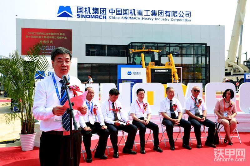 中国国机重工集团有限公司总经理、党委副书记王 伟炎致欢迎词。