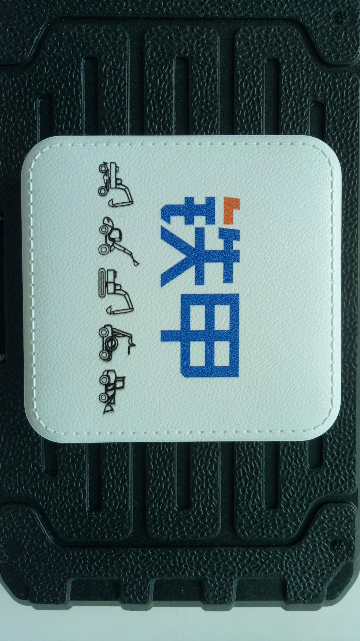 【甲友斗图赛】铁甲定制充电宝,使用方便