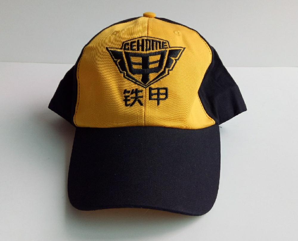 【甲友斗图赛】铁甲帽子