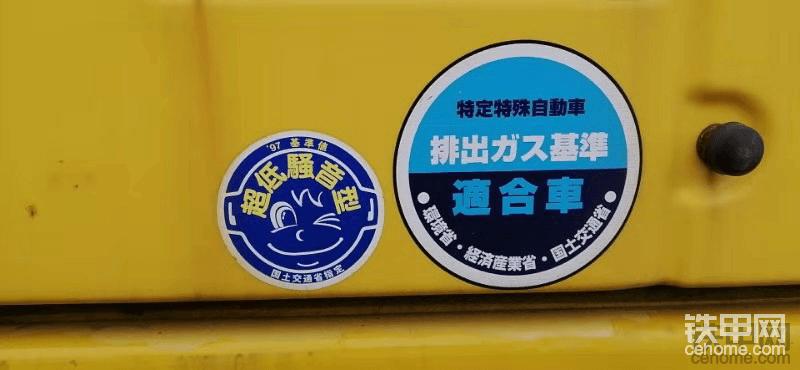 需要有环保标识才能入场,这点值得中国借鉴。