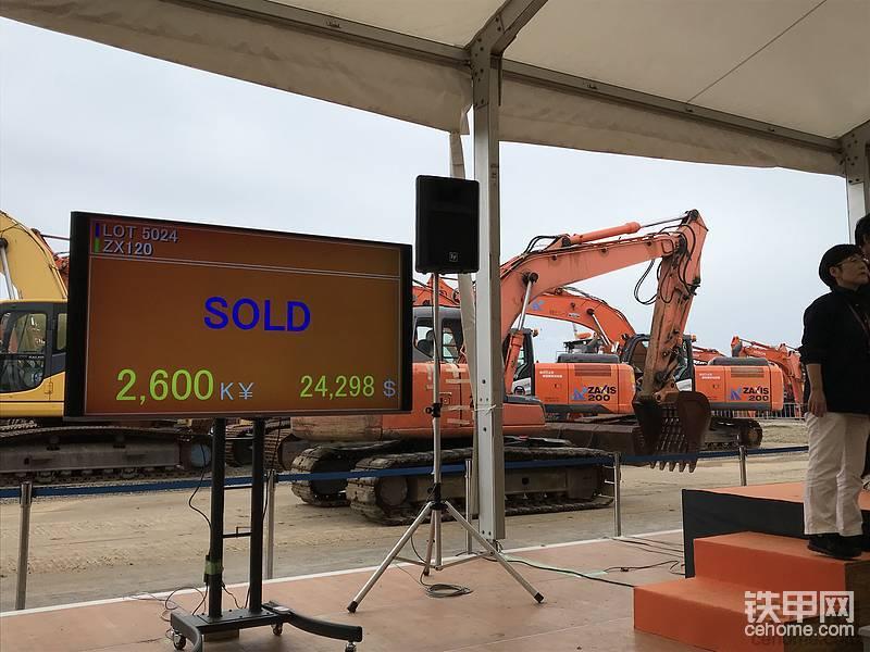 带推土铲的12吨的日立ZX120挖掘机成交价260万日元。
