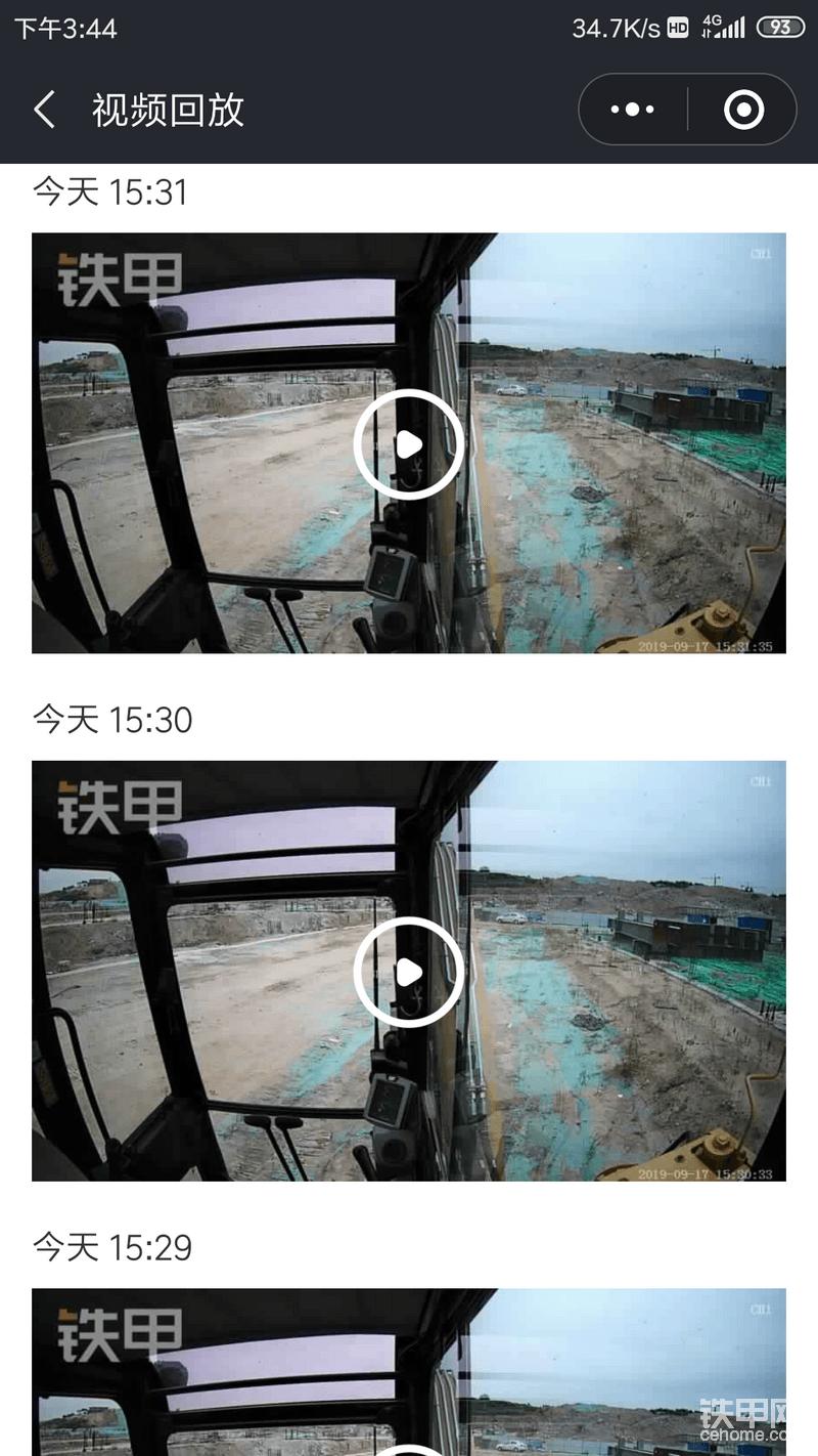 这是白天摄像头的成像效果