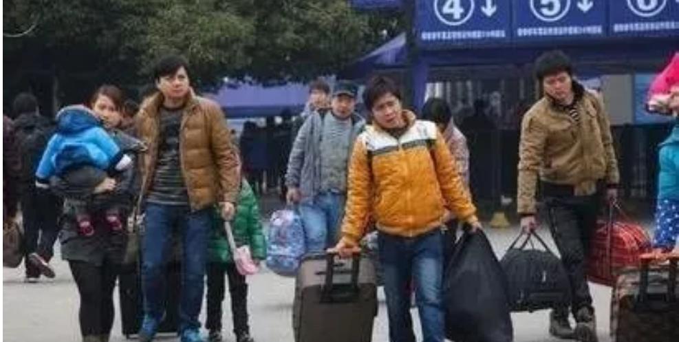 停工令已发布,10月1号前农民工被迫返乡!该如何应对?
