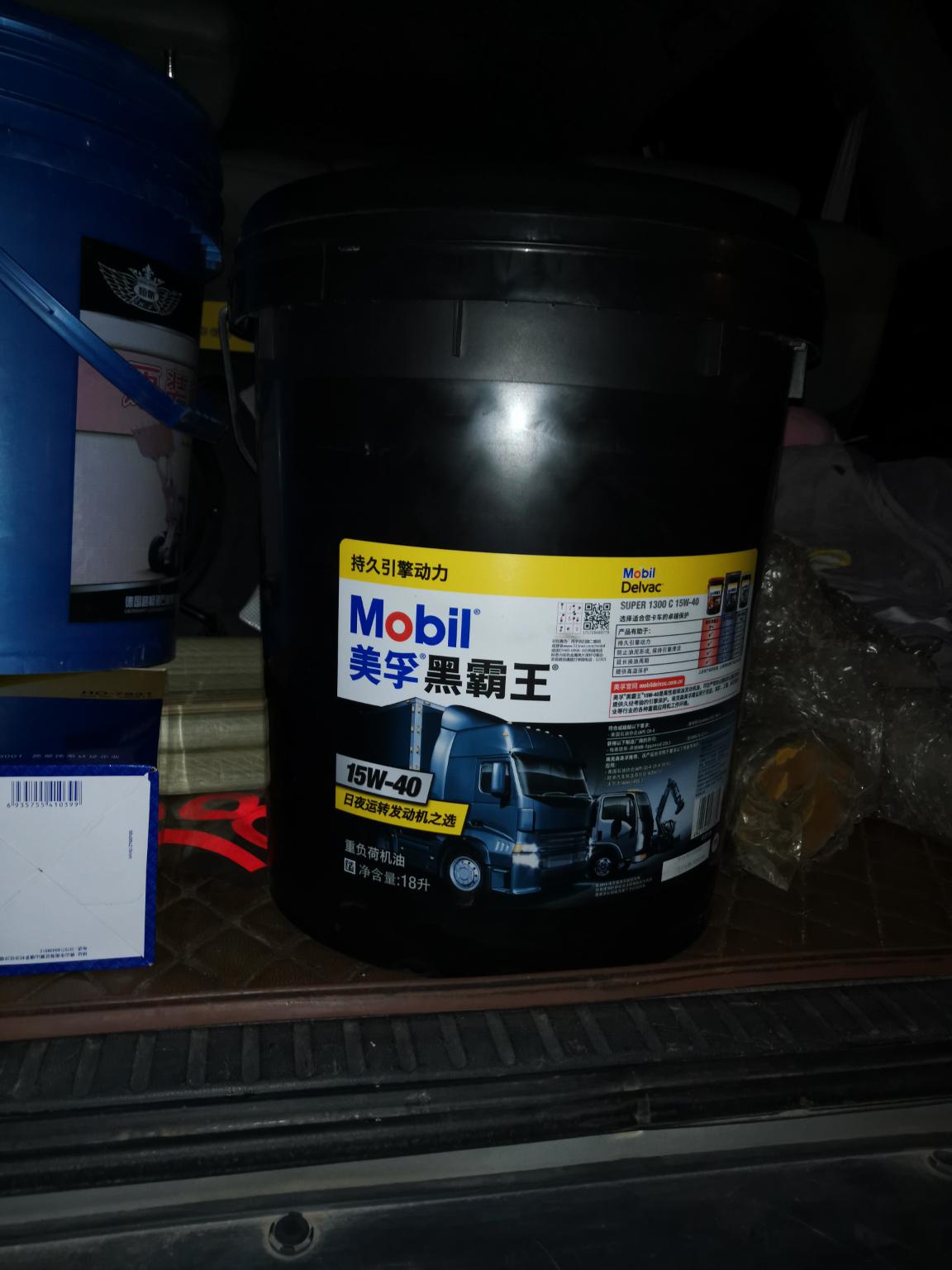 老铁们铲车可以用这个美孚黑霸王15w-40机油吗
