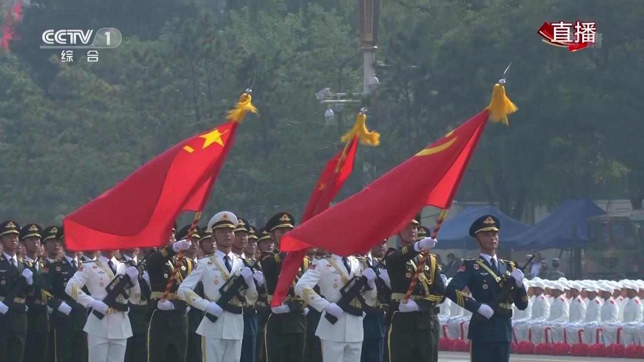 【国庆打卡第一天】70周年国庆大阅兵
