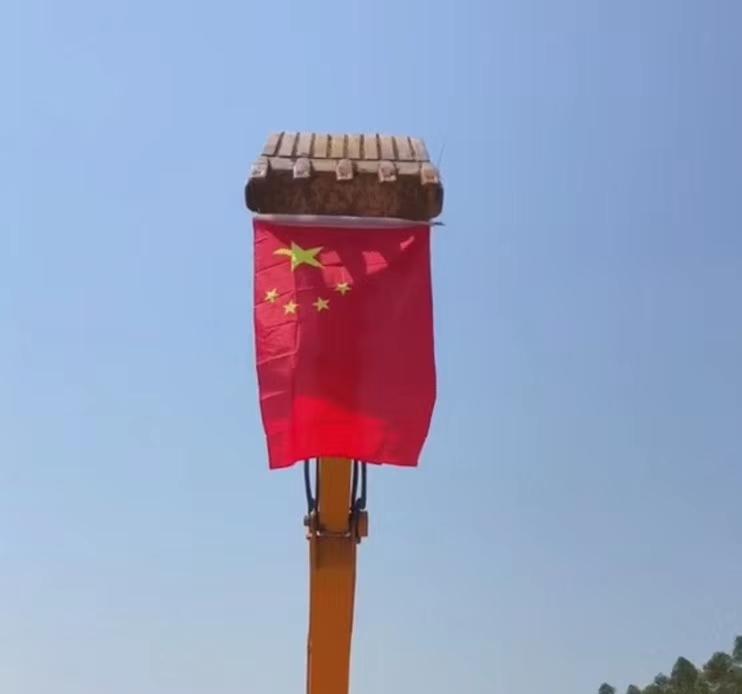 【国庆打卡第一天】举国同庆 休战一天