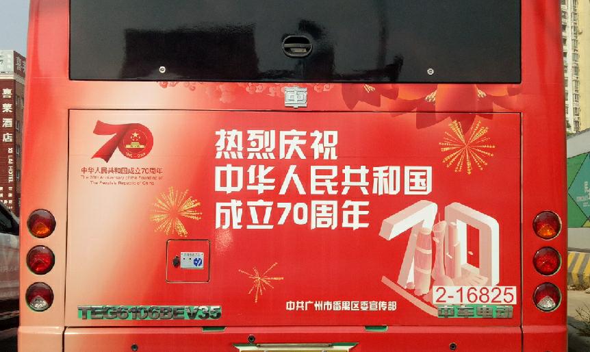 【国庆打卡第三天】国庆-中国红