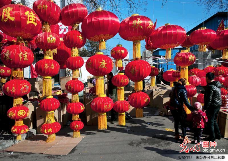 【国庆打卡第四天】红红火火大中国!