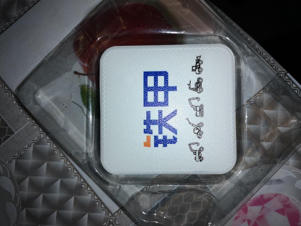 【国庆打卡第七天】来往来处来,去往去处去!