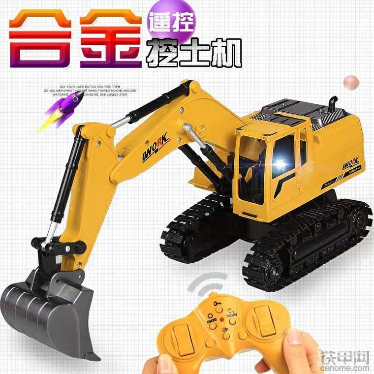 特等奖(1名):遥控挖掘机模型