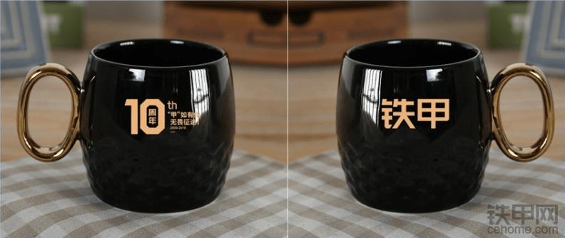 二等奖(2名):铁甲十周年纪念杯
