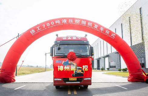 15台13米拖车拖一台国产700吨挖机,超载吗?