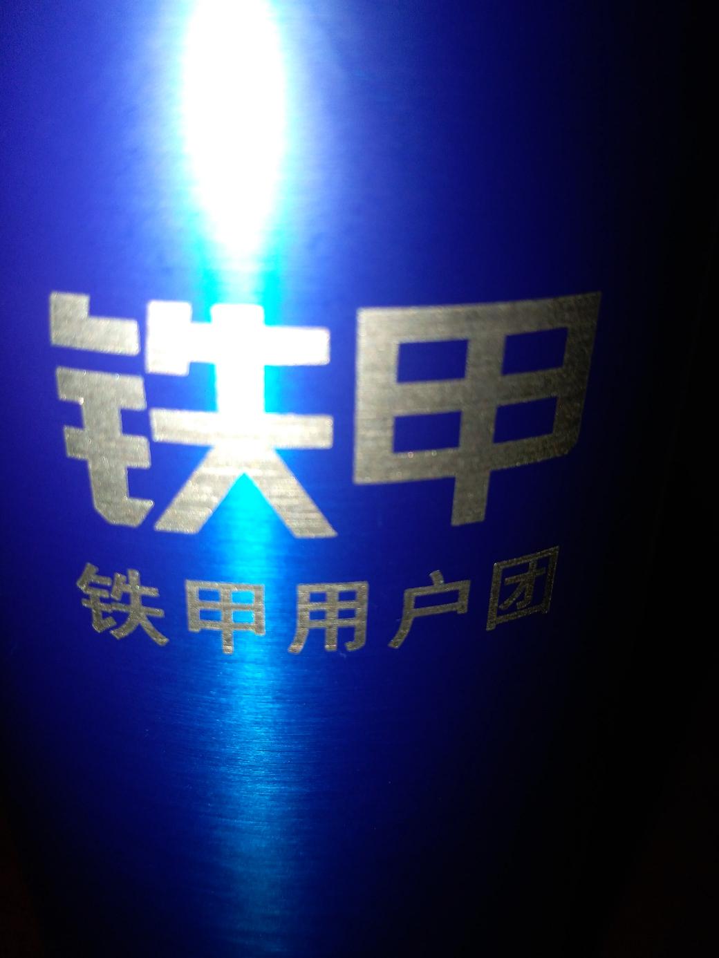 【爱上铁甲小事1】任务1