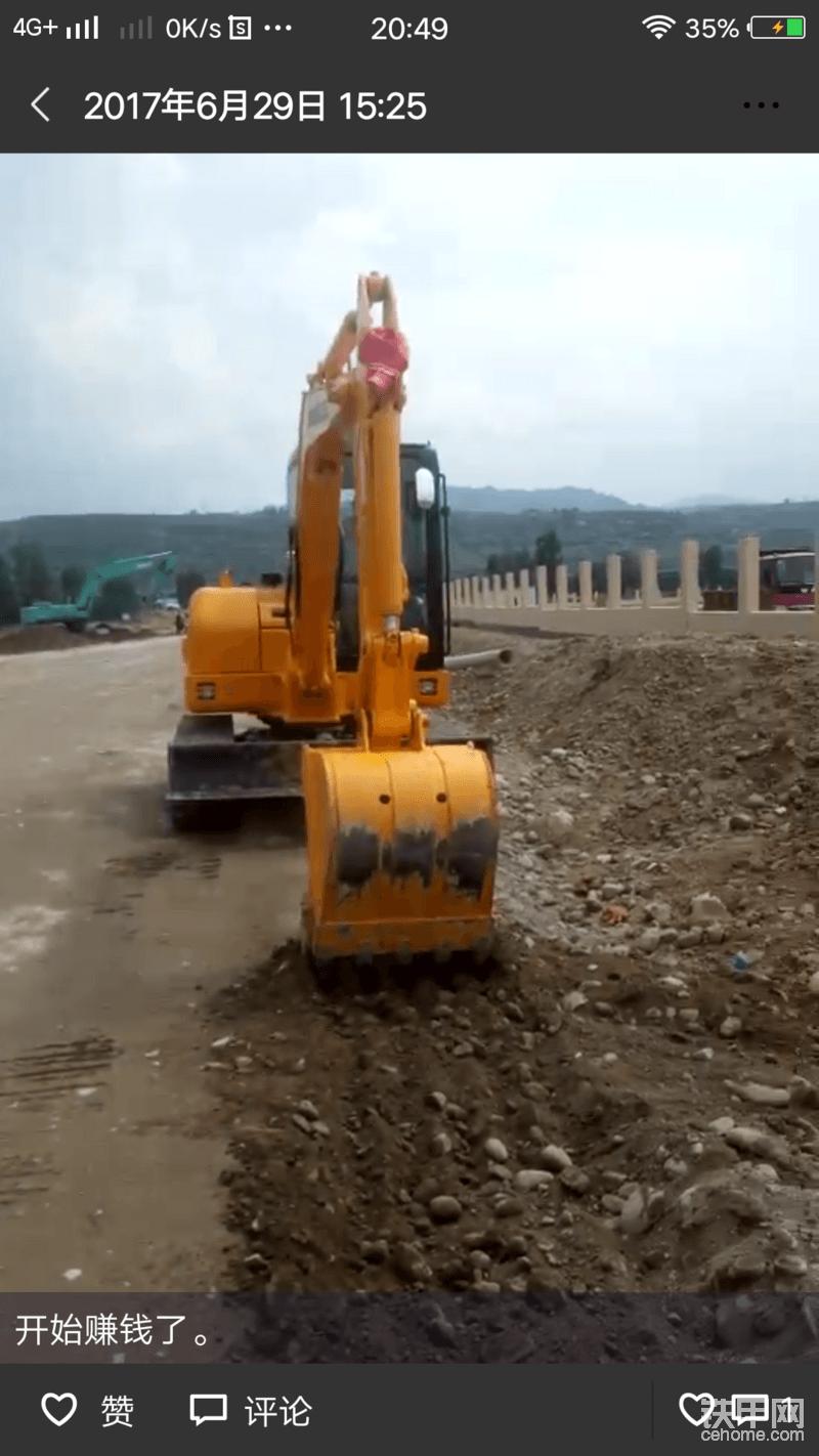 履帶式液壓挖掘機-帖子圖片