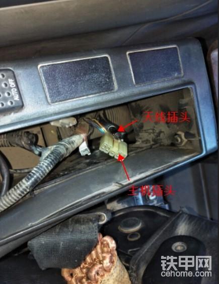 拆下之后,看到一个天线插头和主机插头没?