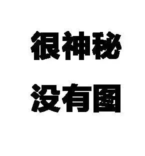 【有奖互动】行业经验三连发!千元大奖等你拿!