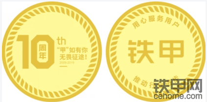【有奖互动】最靠谱的: 行业经验分享,千元大奖等你拿!