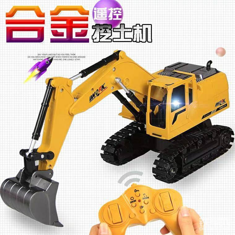 第2名:遥控挖掘机模型+铁甲大V认证(积分第二)