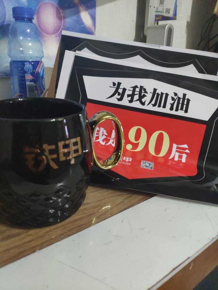 【爱上铁甲小事】活动奖励已收到[表情]