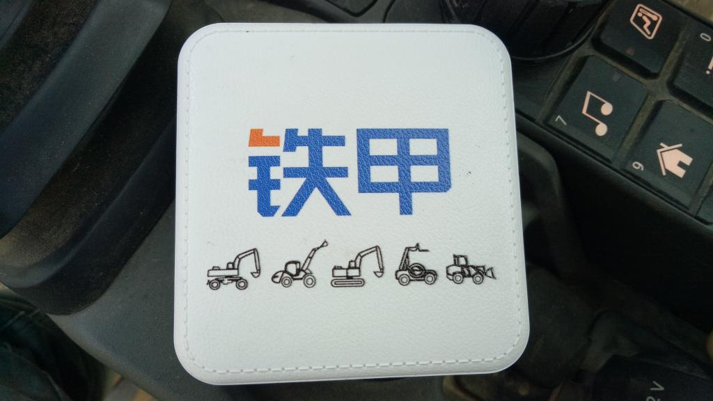 【铁甲奖品】铁甲订制充电宝