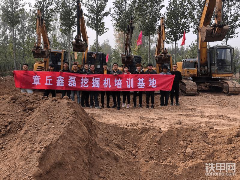 挖掘机培训学校-帖子图片