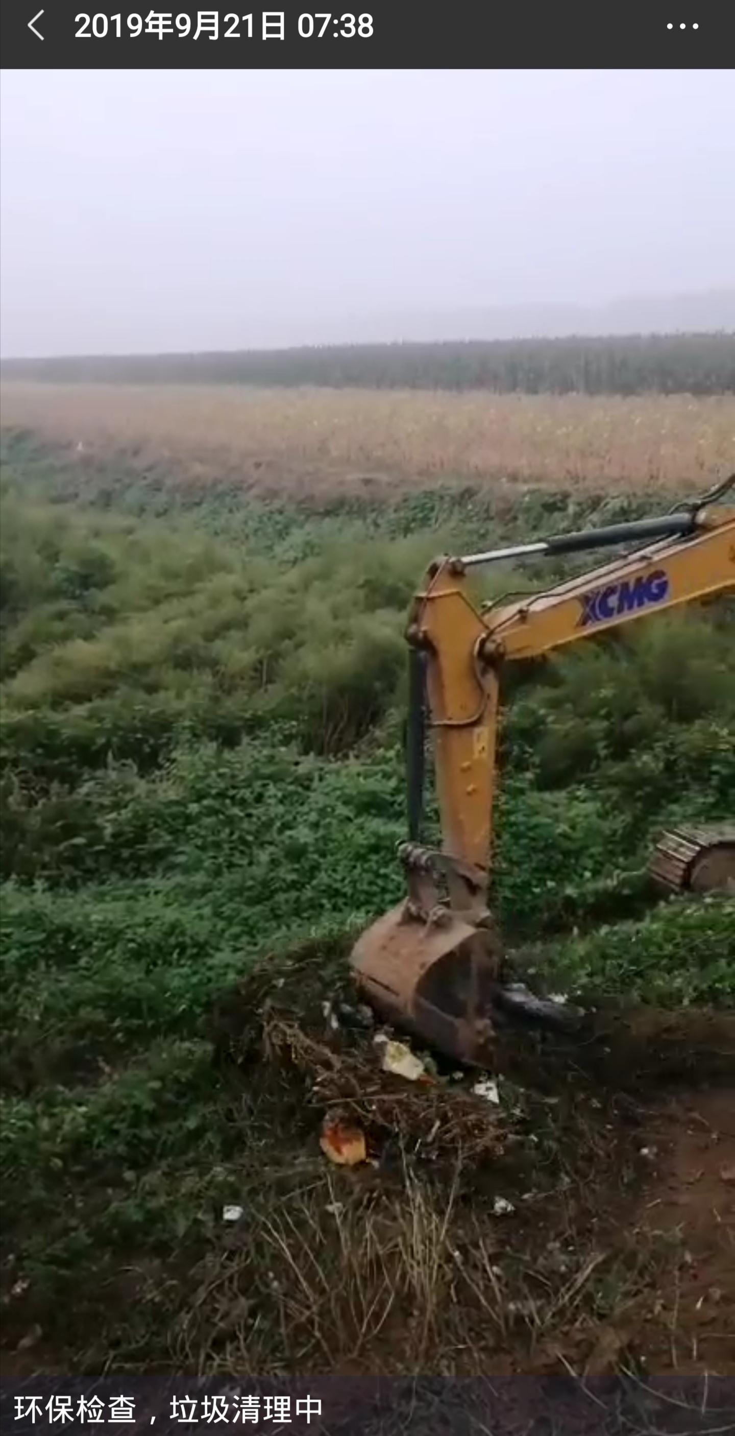【致敬奋斗者】河南周口这几台徐工75、80挖机格外忙!