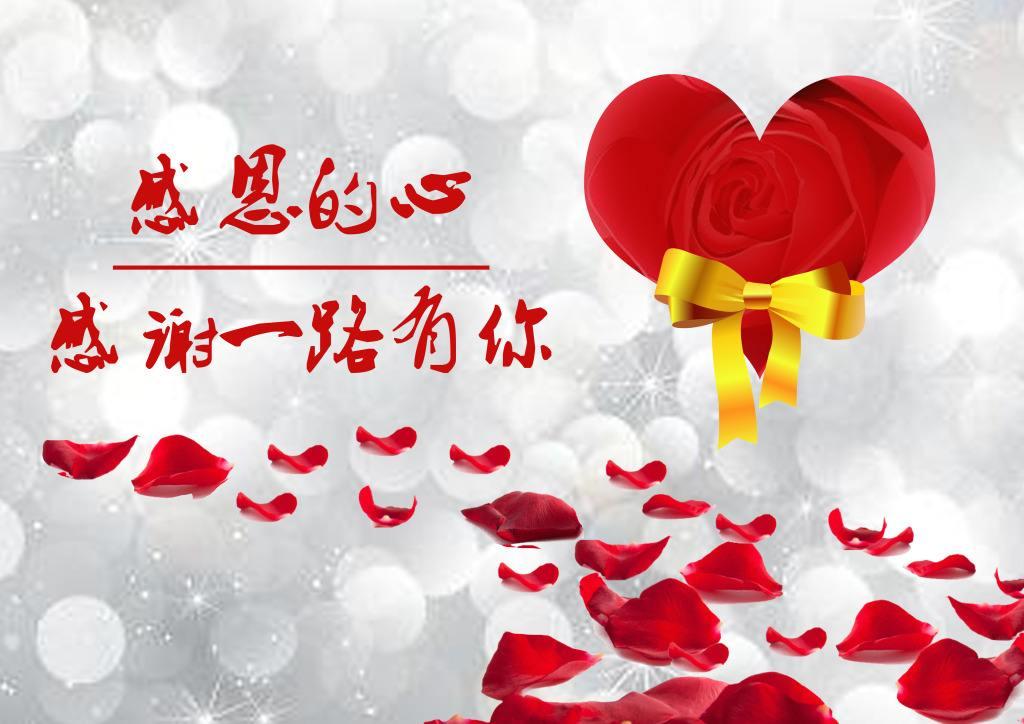 【感恩节】感谢所有甲友一直以来的陪伴!!