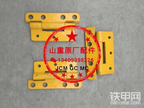 山重挖机JCM内饰
