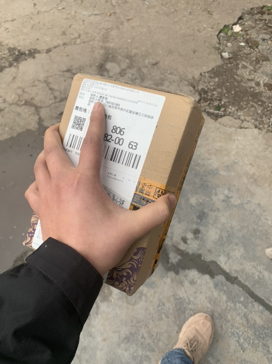 [暴力开箱]感谢丁壮士送的至尊豪华马克杯!
