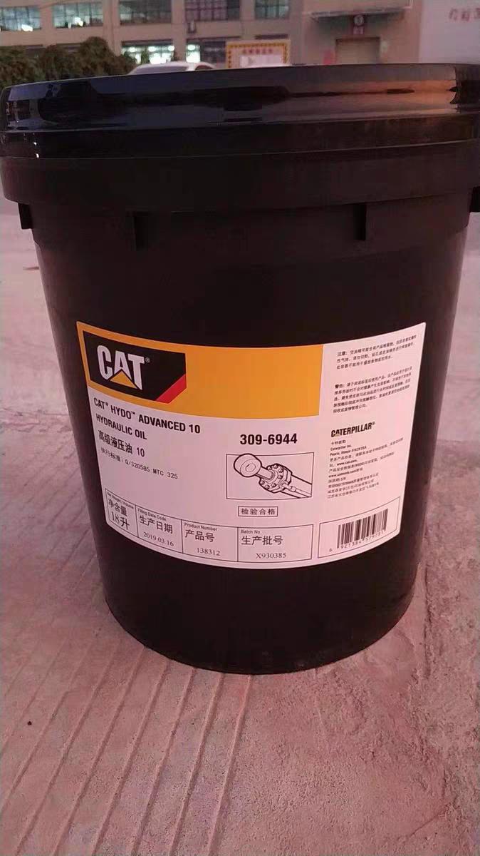 各位甲友,卡特的原厂液压油多少钱一桶?