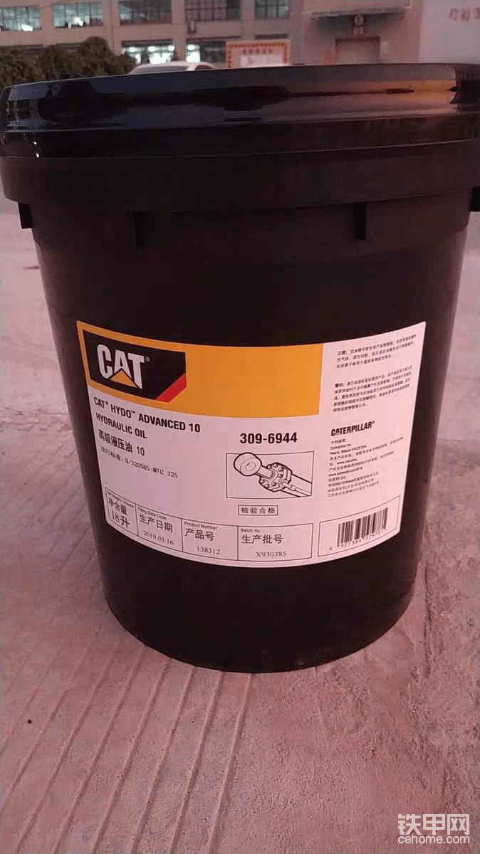 各位甲友,卡特的原厂液压油多少钱一桶?-帖子图片