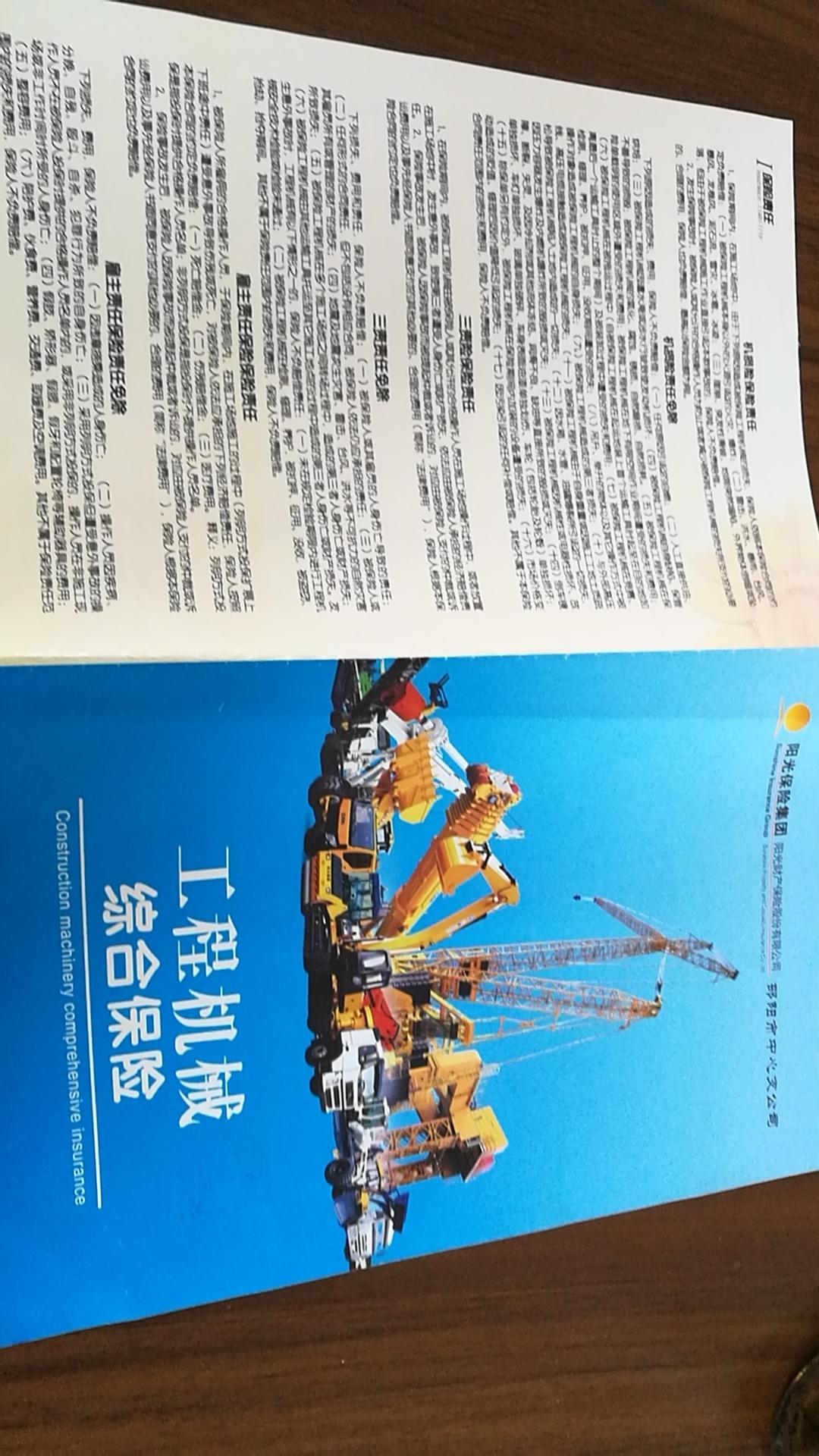 卡特330.360的大型挖机,介绍工地,工地在惠州,24