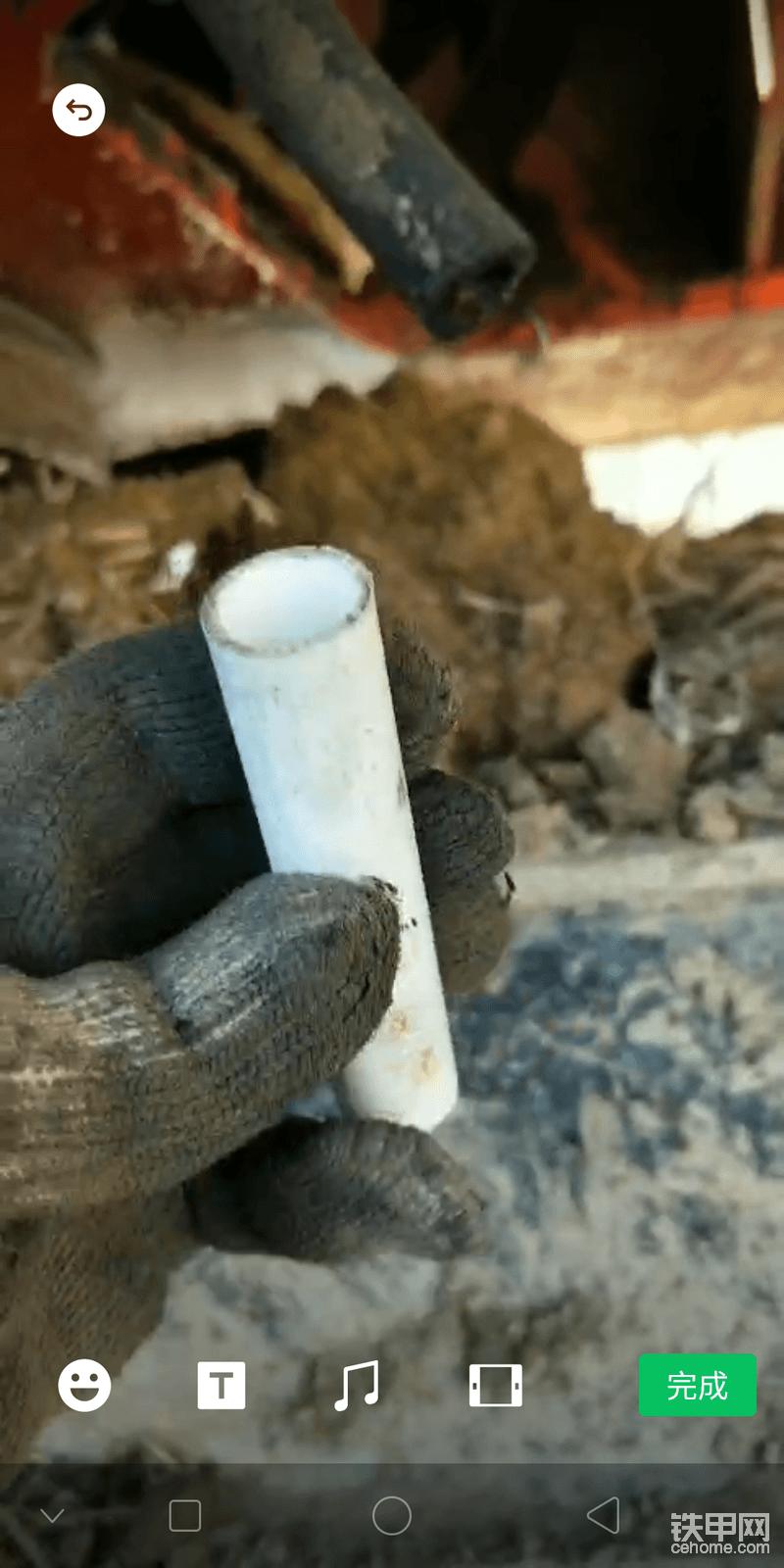 准备到的一根通线管,大小刚好合适,加上两个关卡完美完美。