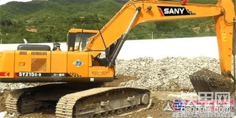 2O吨挖机报价