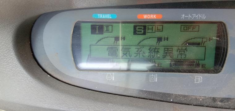 住友200a3电气系统异常,求老铁告知