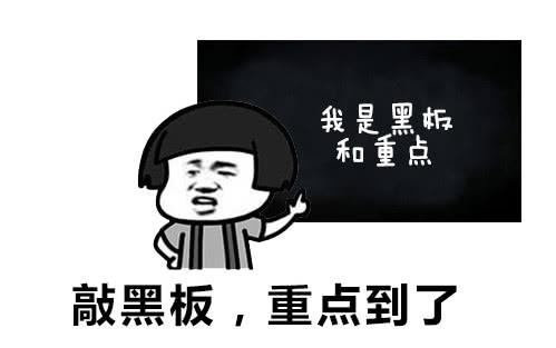 【有奖征集】建议征集令!铁甲表情包2.0由你来定!