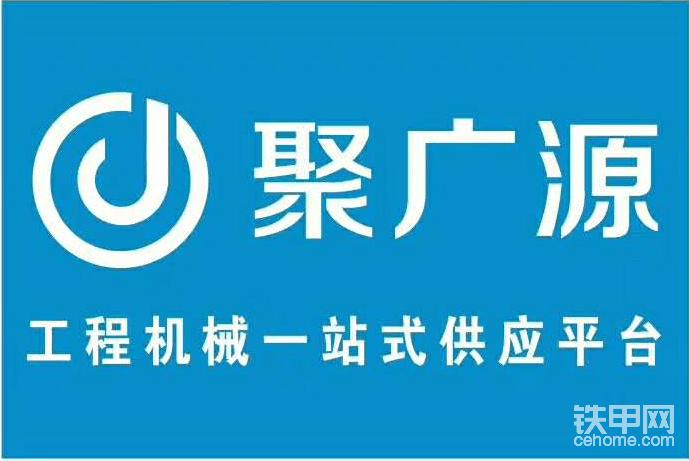 广西专业挖掘机出租-帖子图片
