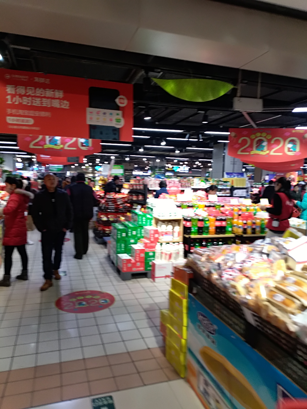 【金鼠打卡第五天】逛超市