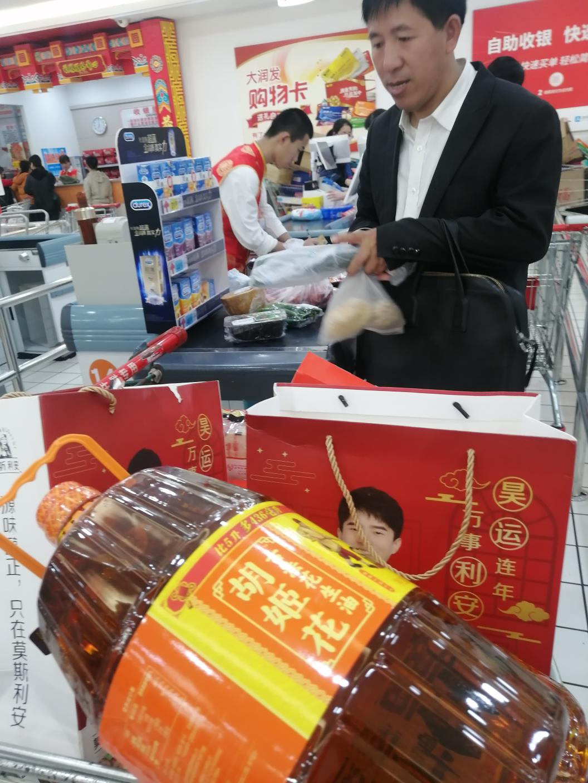 【金鼠打卡第5天】马上要过年了,逛超市采购