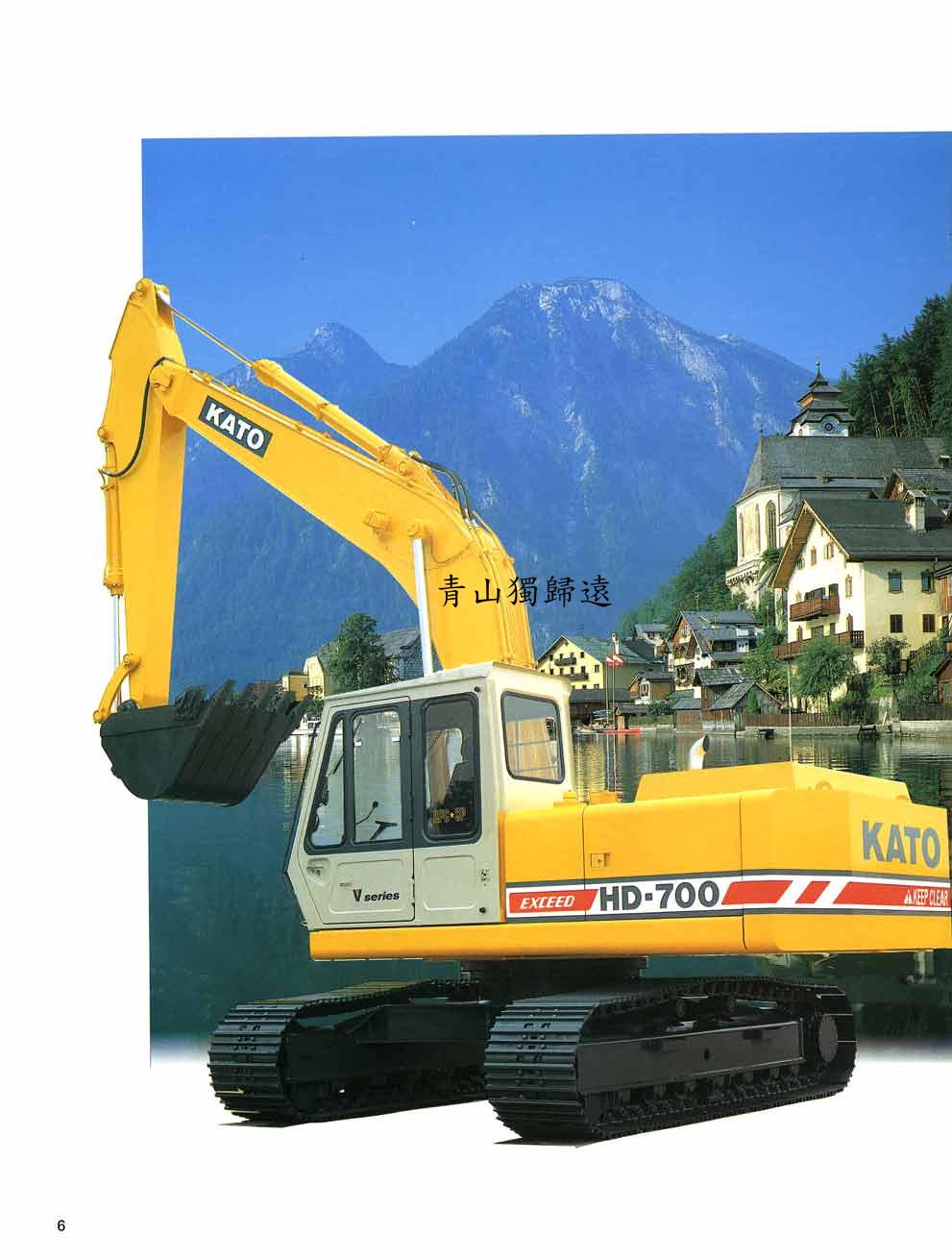 加藤20吨挖掘机的发展史