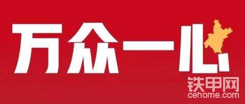 """【互动活动】甲友变""""宅友""""晒出你""""宅生活""""!"""