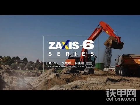 日立 6_系列挖掘機(第一部分)-帖子圖片