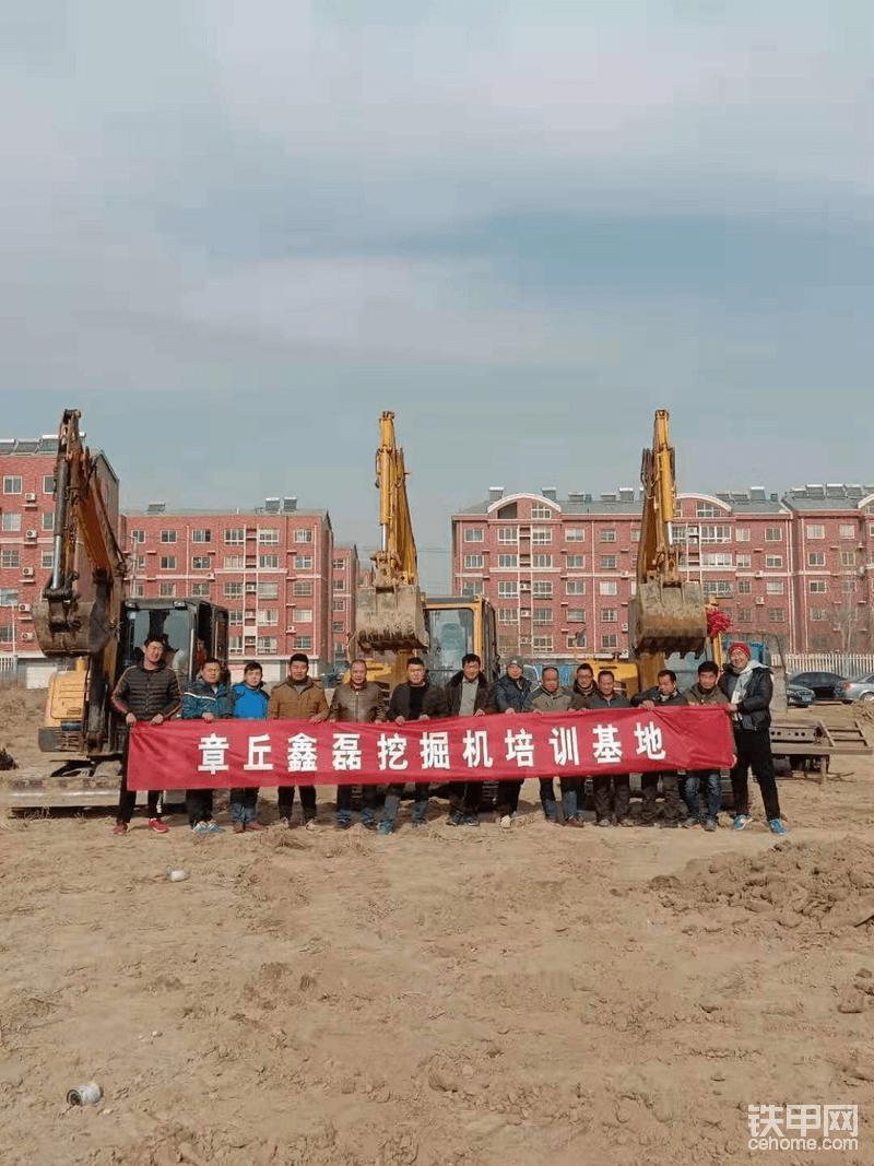 济南鑫磊挖掘机培训班-帖子图片