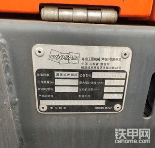 【购车记】城市小精灵斗山轮挖dx60w-9c购车记