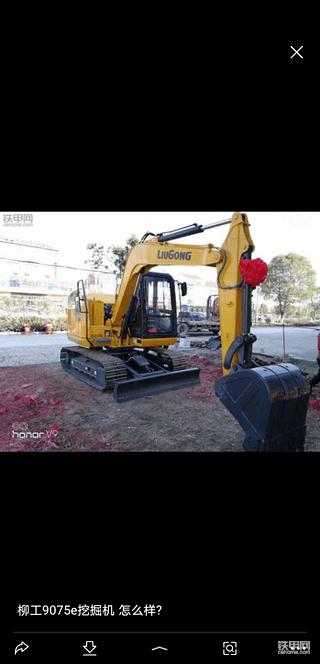 柳工9075E挖机
