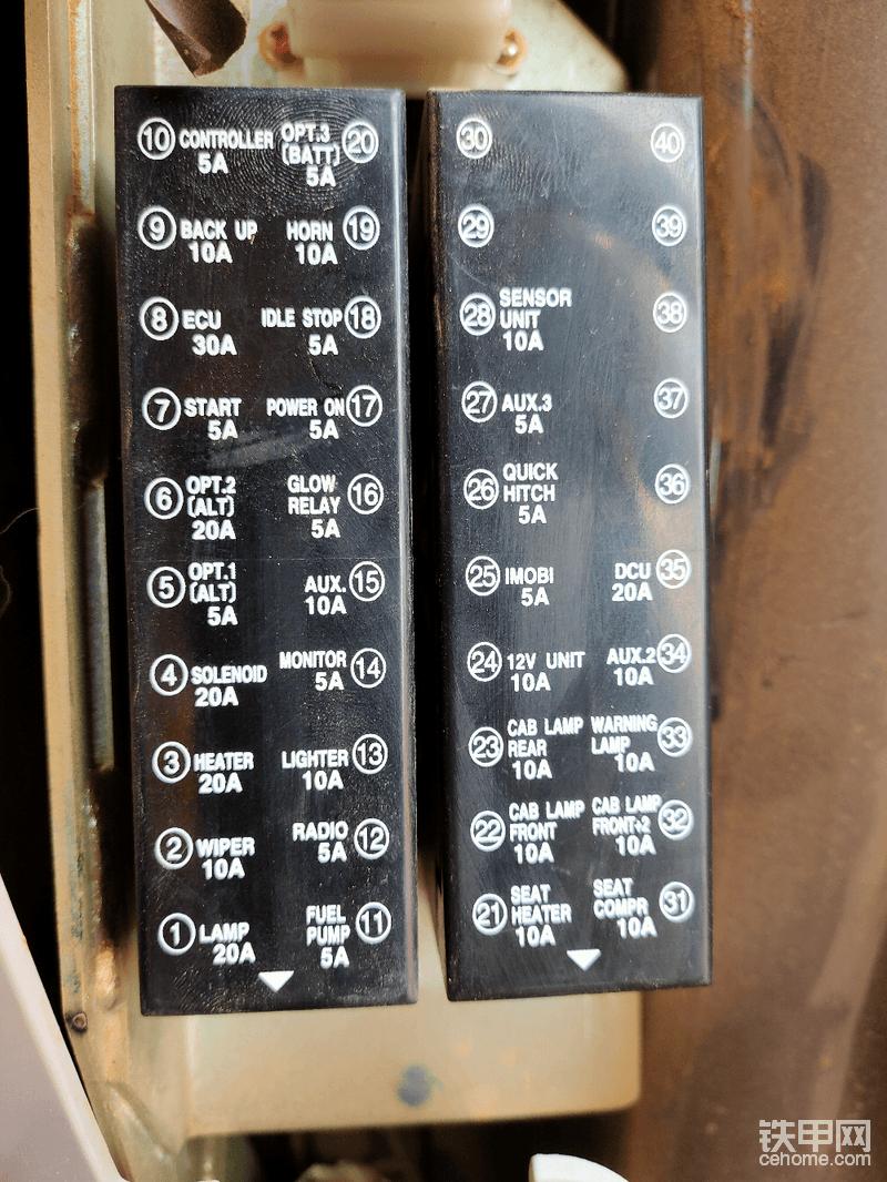 日立挖机zx250H-5A     保险丝盒   求解-帖子图片